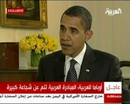 589120_090127_obamaarabiya5.jpg