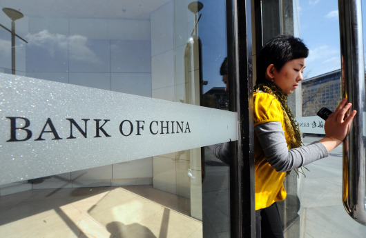 586799_090413_chinabankresize5.jpg