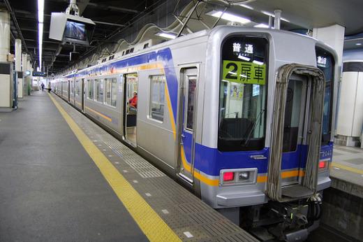 583939_090707_japanrail5.jpg