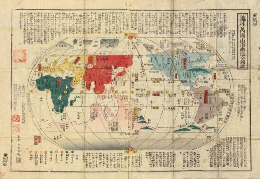 Tuesday Map: How Japan saw the world – Foreign Policy on see the usa, history map, see the world travel, seaside map, light world map, name world map, see the world globe,