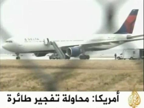 Al-Jazeera screen capture, December 27, 2009