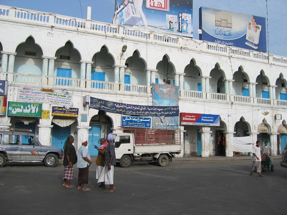 574827_100104_05_yemen2.jpg