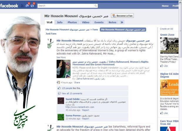 572648_mousavi12.jpg