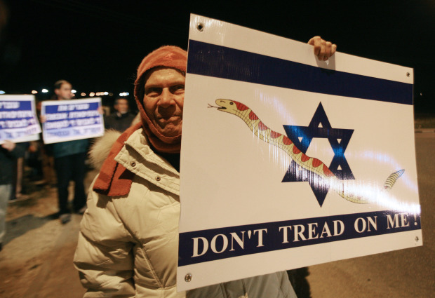 MUSA AL-SHAER/AFP/Getty Images