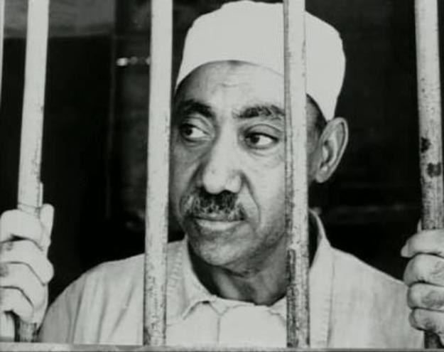 568993_Qutb_in_egyptian_prison2.jpg