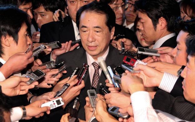 Kiyoshi Ota/Getty Images