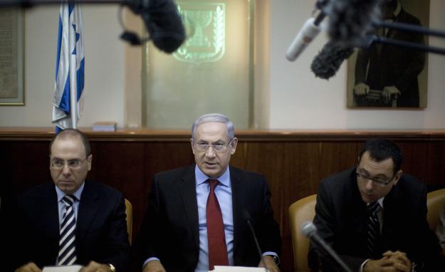 URIEL SINAI/AFP/Getty Images