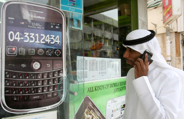 BlackBerry Messenger: the UAE's Fifth Estate – Foreign Policy