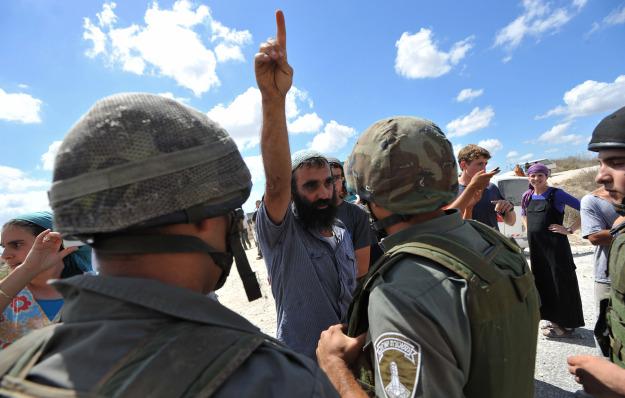 YEHUDA RAIZNER/AFP/Getty Images