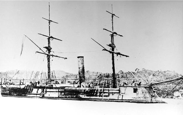 U.S. Navy/Naval History & Heritage Command
