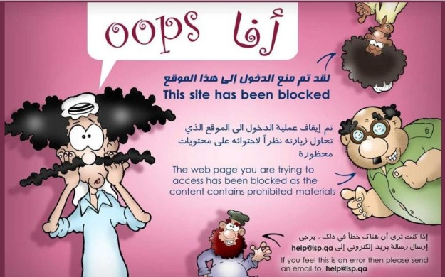 556015_110330_qatar2.jpg