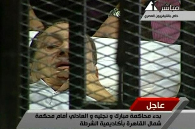 Egyptian State TV