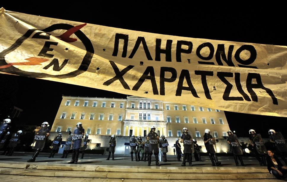 549241_110928_0_Greece14.jpg