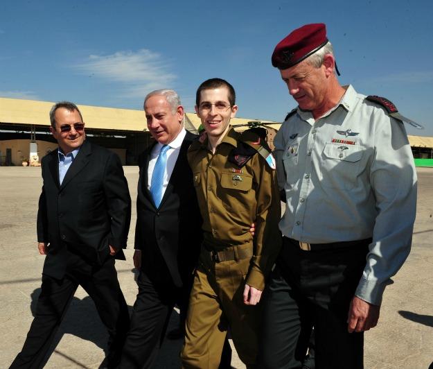 IDF via Getty Images