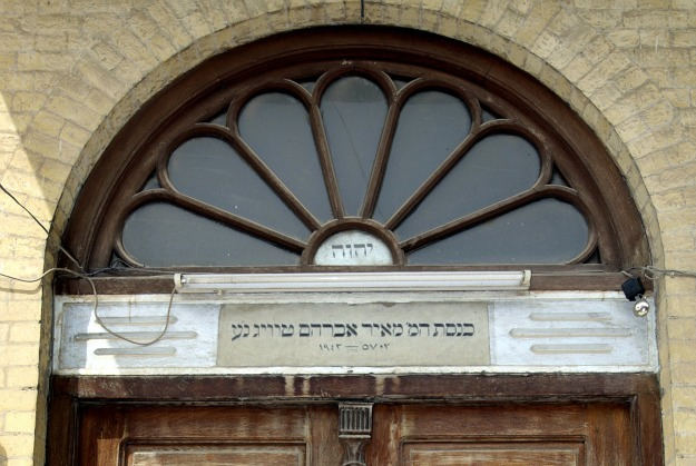 548607_synagogue_02.jpg