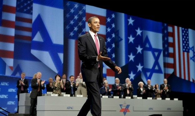 How AIPAC Beat J Street – Foreign Policy