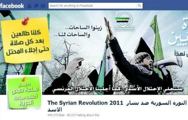 The Syrian Revolution/Facebook