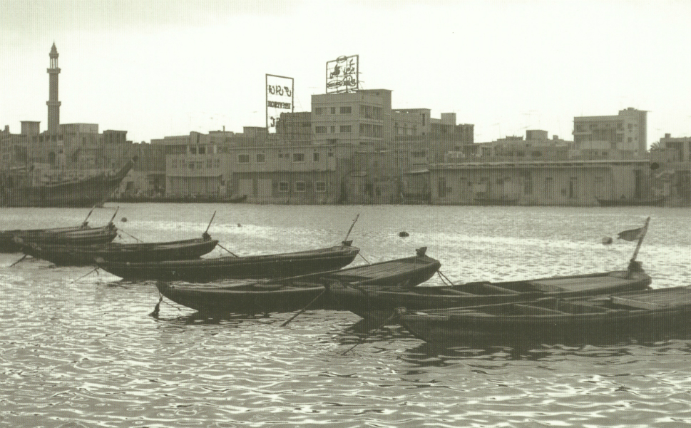 Small fishing boats bob on Dubai Creek. Today, the creek is used by Iranian smugglers and tourist cruise boats.