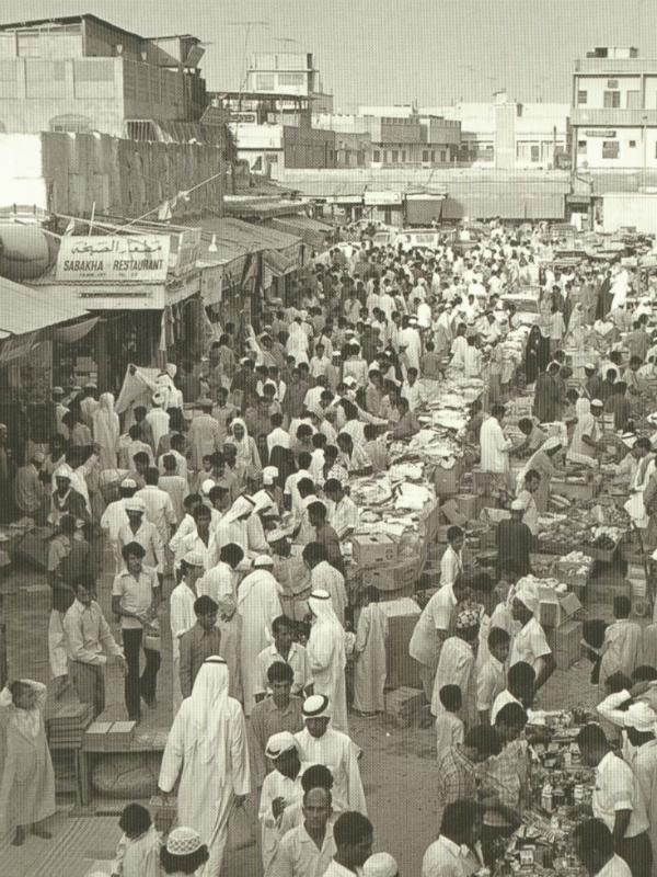 An open market in Deira.