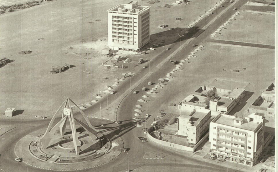 Above, the Clocktower roundabout in the neighborhood of Deira stands surrounded by sandy, undeveloped lots. Today, the clocktower is ringed by towering hotels -- but, for a time after it was built in 1964, the area was considered remote from the city center.