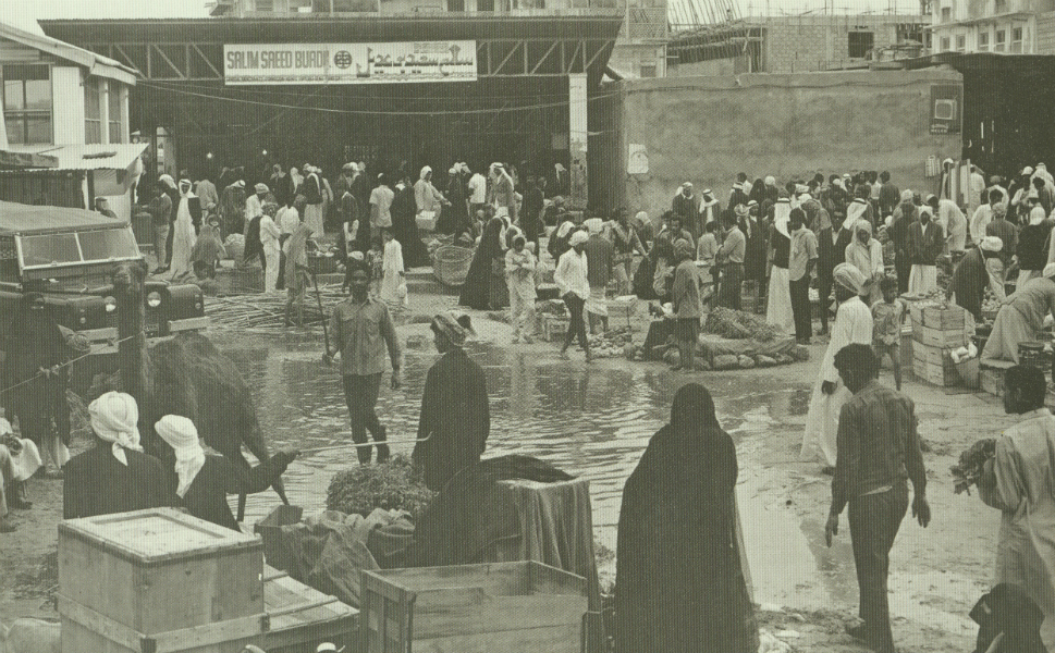 An open market in downtown Dubai. It's a long way from the glitzy malls that now make the city a hub for global luxury shoppers.
