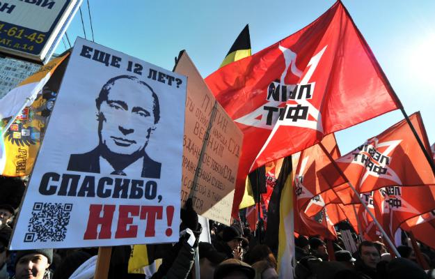 YURI KADOBNOV/AFP/GettyImages