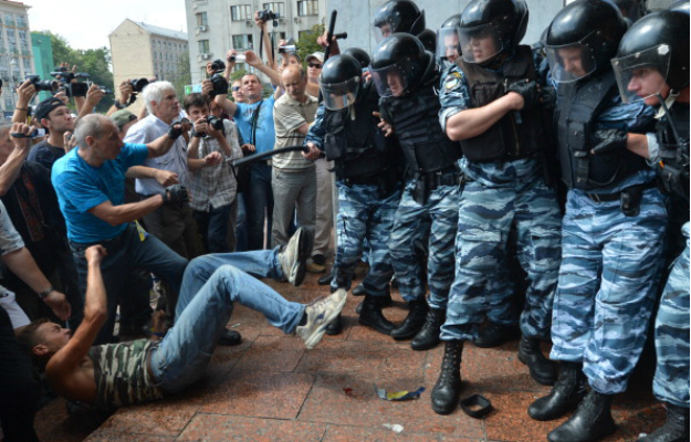 SERGEI SUPINSKY/AFP/GettyImages