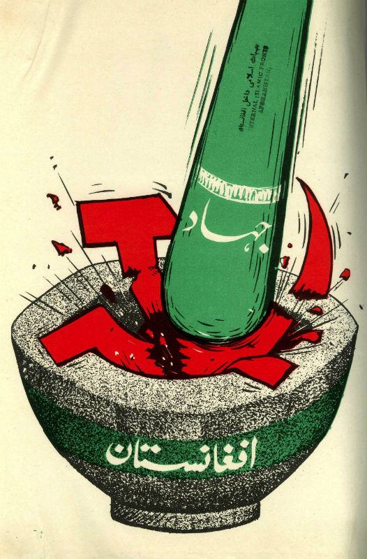 The  above political cartoon shows the pestle of jihad crushing the Soviet Union in  the mortar of Afghanistan.