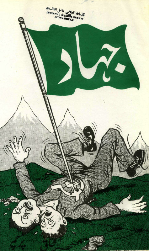 "The  two-headed communist in this cartoon has been speared by a green flag of jihad.  The two heads, labeled ""Khalq"" (people) and ""Parcham"" (banner) represent the  two wings of the communist People's Democratic Party of Afghanistan, which came to power in 1978. Khalq,  comprised primarily of poor, rural Pashtuns, advocated for more radical and  immediate political change in Afghanistan while the more urban and educated  Parcham favored a gradual introduction of socialism. The country's first two  communist presidents, Nur Mohammad Taraki and Hafizullah Amin, were from Khalq, while the third  president, Babrak  Karmal, was from  Parcham."
