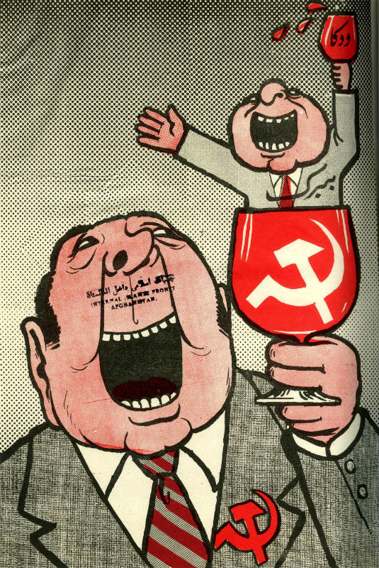 Above,  Brezhnev toasts Karmal -- shown standing in the Soviet leader's glass -- in a  cartoon that needles communists for their liberal attitude toward alcohol.