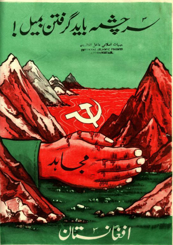 "A  massive mujahid hand is shown trying  to hold back the Soviet tide. The Farsi text reads: ""Nip it in the bud."""