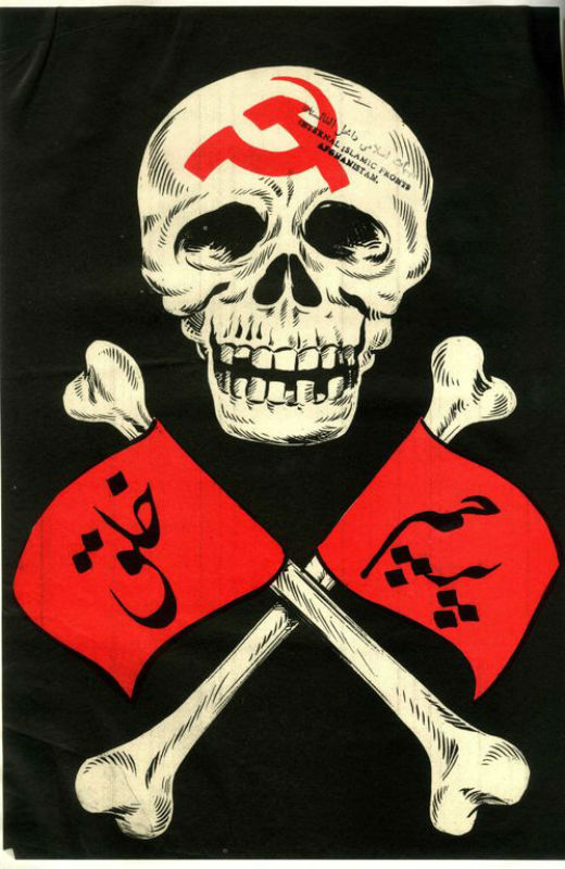 Above,  a grisly cartoon shows Soviet communism as a skull and the two wings of the  communist People's  Democratic Party of Afghanistan -- Khalq and Parcham -- as crossbones.