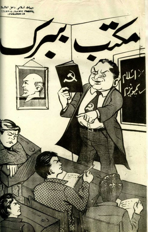 "Above,  a cartoon titled ""Babrak's School"" shows Karmal reading  communist literature to a classroom full of irritated students. On the  blackboard -- across from the portrait of Vladimir Lenin -- ""Islam"" and  ""communism"" have been written, with a check mark next to communism and an  incorrect mark next to Islam. During the occupation, the Soviets undertook  massive literacy campaigns across Afghanistan, and some of the largest protests  against their presence were precipitated by efforts to teach women how to read."