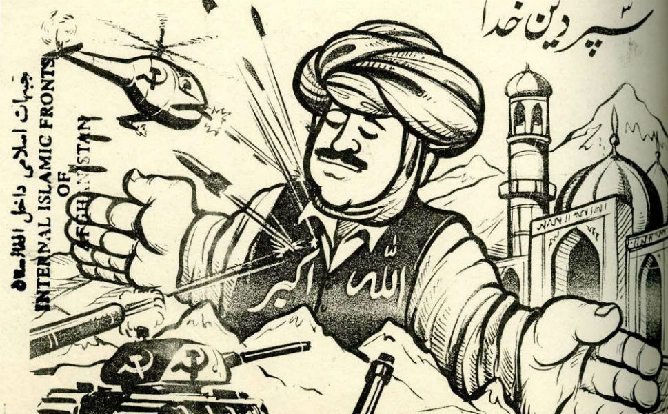"Cartoons  were no joke in Soviet-occupied Afghanistan. Given the largely illiterate  Afghan population, concise and colorful cartoons played an important role in  disseminating the main messages of the mujahideen. By relentlessly circulating  these images across the country and in major urban areas, the mujahideen were  able to continually emphasize (and capitalize on) the widespread belief that  the Soviets and their pawns -- primarily the Afghan leadership -- were  un-Islamic, savagely cruel, and determined to fundamentally change the country  for the worse.      Above,  a giant mujahid with ""God is great"" written on his jacket is shown defending  Islam and God from Soviet assault. The text in the top right says ""Shield of  God's Religion,"" implying that the faith of the mujahideen will protect him  from bullets."