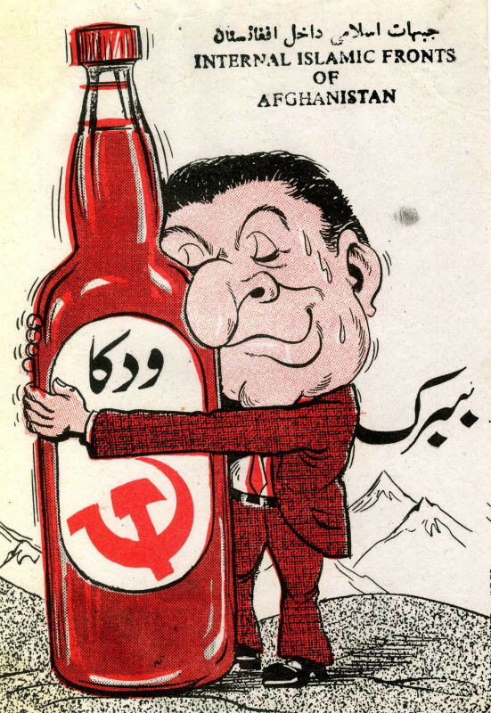 One  of the most consistent critiques levied against the Soviet-backed government in  Kabul was that it was un-Islamic -- a criticism that was unsurprising given  communism's atheist ideology. To drive home the message, however, the  resistance often portrayed communist Afghan leaders as drunkards, since alcohol  is forbidden in Islam. Above, Babrak Karmal, the third president of communist  Afghanistan, hugs a bottle of Soviet vodka.