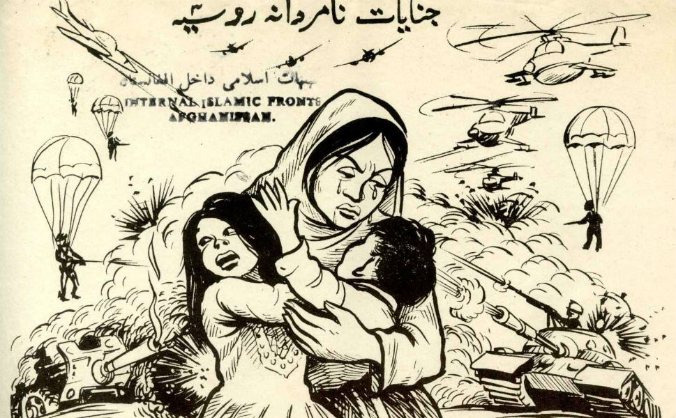"The  Farsi script above this cartoon reads, ""Unmanly Crimes of Russia,"" a reference  to the brutal and indiscriminate military campaign waged by the Soviet's in  Afghanistan. An astonishing 1.3 million Afghans were killed in the war -- most  of them civilians -- and millions more fled the country, mainly to Iran and  Pakistan. Two decades after the Soviets' departure, Afghans remain one of the largest  refugee populations in the world."