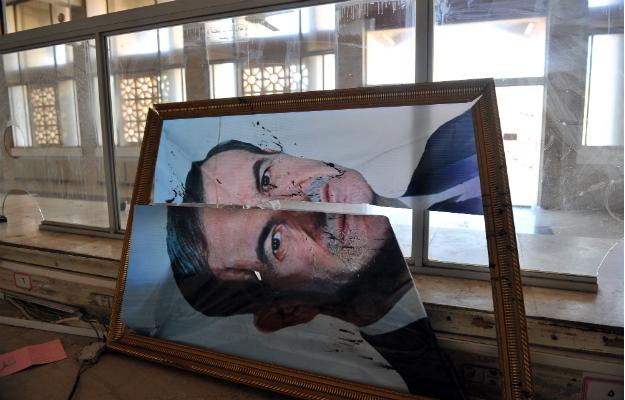BULENT KILIC/Stringer/AFP/Getty Images