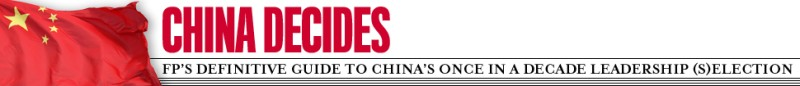 622082_121107_0_ChinaElection2012banner1.jpg