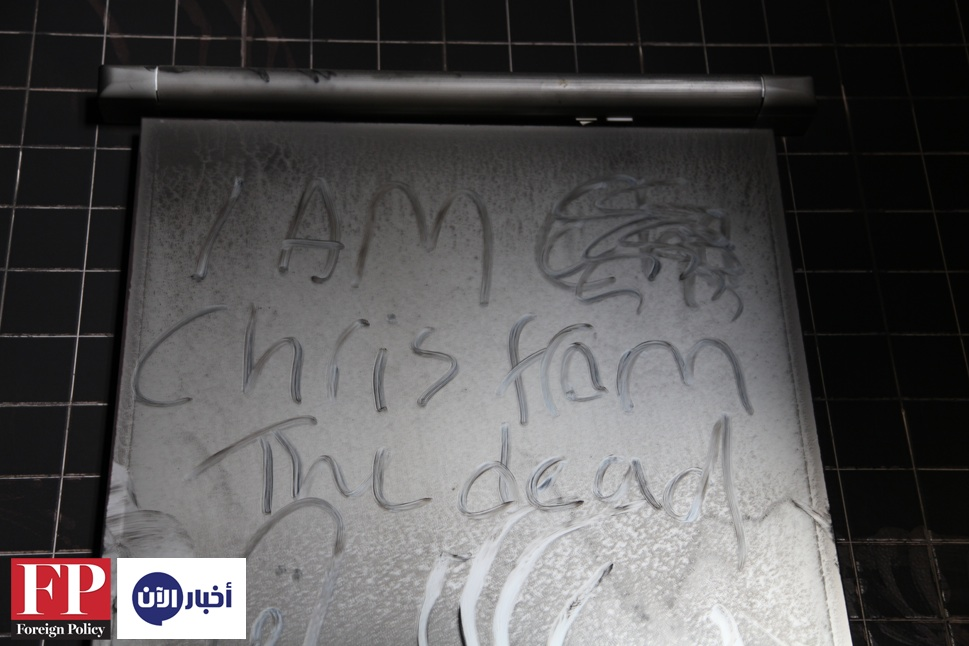 "Written on the mirror of the bathroom near where Stevens was found: ""I AM Chris from The dead."""