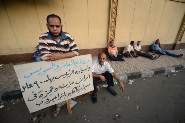KHALED DESOUKI/AFP/GettyImages
