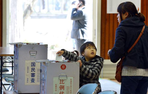Tadayuki YOSHIKAWA/AFP/Getty Images