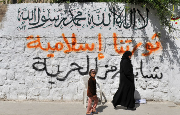 BULENT KILIC/AFP/Getty Images