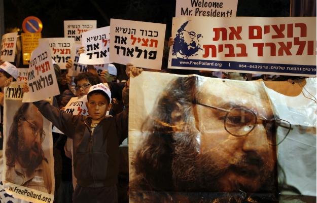 GALI TIBBON/AFP/Getty Images