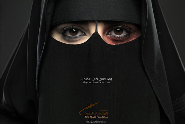 610362_saudiabuse2.jpg