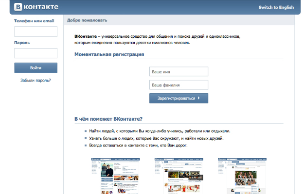 Oops — Russia mistakenly blacklists its top social network