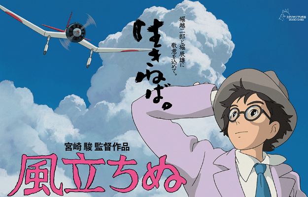 Japanese Nationalists Attack Animation Master S New Film Foreign Policy