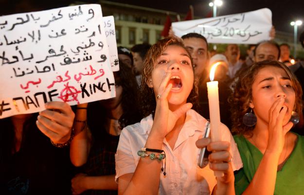 FADEL SENNA/AFP/Getty Images