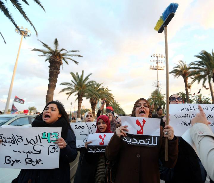 MAHMUD TURKIA/AFP/Getty Images