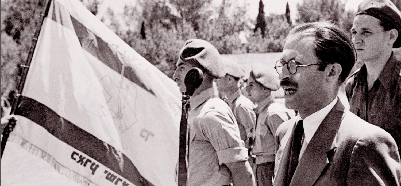How Zionist Extremism Became British Spies' Biggest Enemy