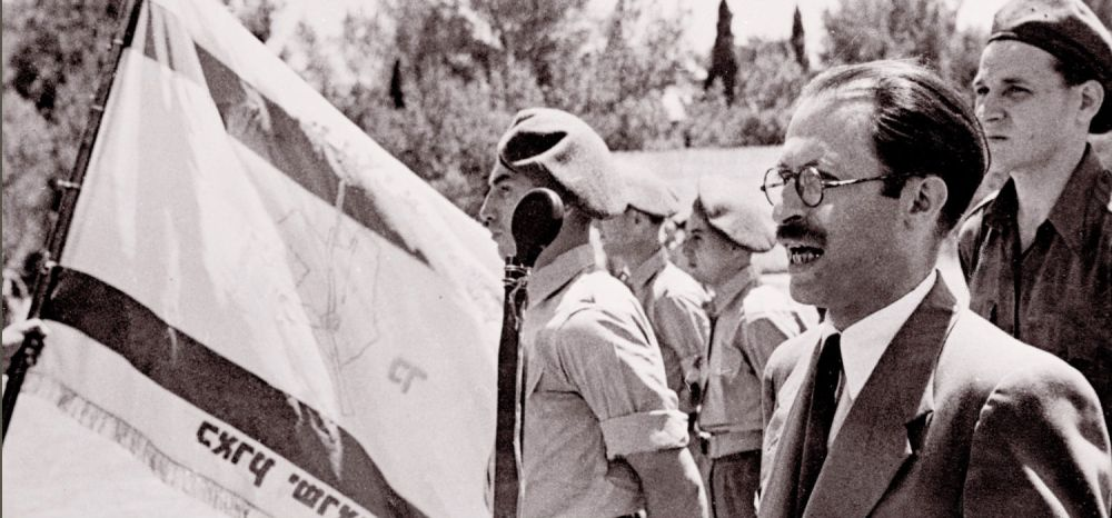 How Zionist Extremism Became British Spies' Biggest Enemy